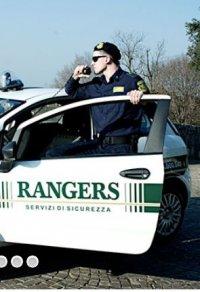 Battistolli srl - Rangers